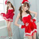 聖誕裝 大尺碼聖誕服 露肩平口洋裝-愛衣...