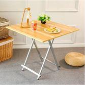 聖誕禮物折疊桌間易小桌子便攜擺攤桌宿舍學習桌正方形小護型4人家用餐桌igo曼莎時尚
