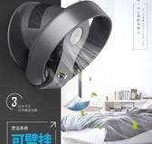 台灣現貨日本工藝升級版無葉電風扇家用超靜音台式壁掛式兩用落地遙控迷妳負離子  維多