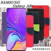 【愛瘋潮】Samsung Galaxy A8s (2019 版) 經典書本雙色磁釦側翻可站立皮套 手機殼