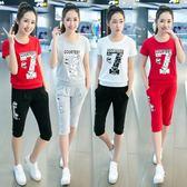 跑步服新款韓版運動套裝女夏季學生休閒寬鬆短袖七分褲兩件套時尚潮