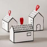 店長推薦10個價小房子糖盒餅干曲奇蔓越莓盒禮品盒烘焙包裝紙盒子牛軋糖盒