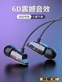 有線耳機 耳機入耳式適用于vivooppo手機蘋果6華為通用k歌有線女x9原配x21 榮耀
