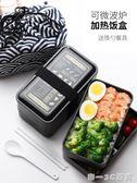 成人飯盒雙層日式分格減脂便當學生食堂簡約微波爐保溫健身餐盒女【帝一3C旗艦】
