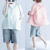 輕薄透氣 配條連帽拉鍊遮陽外套-大尺碼 獨具衣格