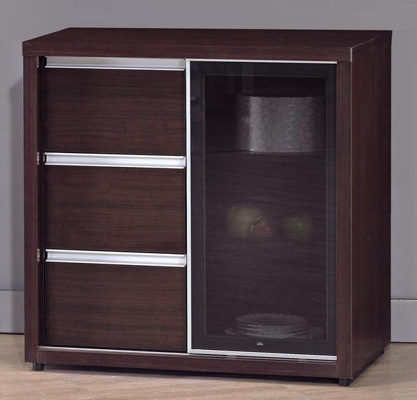 【森可家居】羽田2.7尺胡桃鋁框推門餐櫃(下座) 7JX216-6 收納廚房櫃 碗盤碟櫃