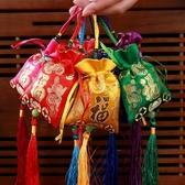 香囊空袋子古風diy材料包