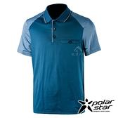PolarStar 男 排汗休閒POLO衫『藍綠』P21123 排汗衣 排汗衫 吸濕快乾.吸濕.排汗.透氣.快乾.輕量