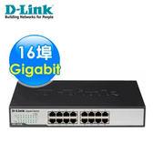 【D-Link 友訊】 DGS-1016D 16埠Gigabit節能型交換器 【贈哈根達斯兌換序號】