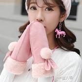 手套女冬季可愛韓版卡通掛脖學生情侶款加絨加厚騎車保暖包套禮物 全館免運