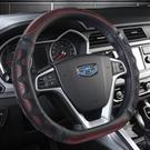 吉利新帝豪GS遠景X3博瑞SUV博越D型GL專用S1方向盤套四季通用把套TA4362【極致男人】