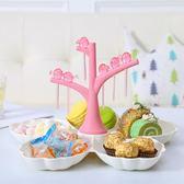 創意客廳桌面水果盤可愛分格帶叉子糕點心零食盤子家用干果糖果盒【快速出貨全館八折】