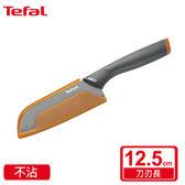 Tefal 法國特福鈦金系列12CM不沾日式主廚刀 K1220114