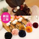 大珍珠氣質玫瑰花花朵髮圈/髮束