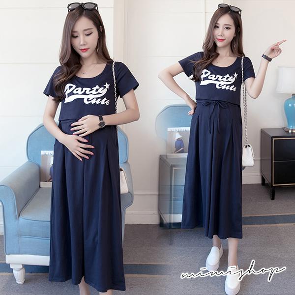 孕婦裝 MIMI別走【P11530】單穿就美麗 美式字母抽繩哺乳衣 哺乳裙 孕婦洋裝 長裙