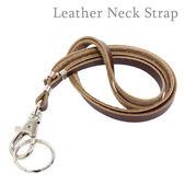 Hamee 日本製 天然素材 皮革 鑰匙圈 頸部防失掛繩 手機吊飾 掛飾 長度可調整 (咖啡色) 15-073482