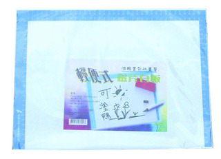 玉象   NO.505    白板軟性磁鐵-有刻度 / 片