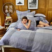 義大利La Belle 加大水洗棉防蹣抗菌吸濕排汗兩用被床包組-紳士物語
