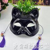 面具抖音同款貓臉面具女成人半臉手繪和風日式臉譜舞會狐貍面具 爾碩數位