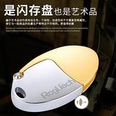 固態U盤32G隨身碟高速3.0USB金屬迷你大容量可愛汽車載電腦用【君來佳選】