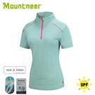 【Mountneer 山林 女膠原蛋白排汗衣《春綠》】31P62/T恤/短袖上衣/排汗衣