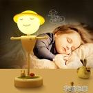 檯燈LED小夜燈創意稻草人充電式臥室床頭睡眠少女可愛浪漫夜光檯燈 花樣年華