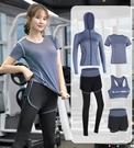 【Charm Beauty】5件套 運動套裝女 夏季 健身房 跑步 衣服 時尚 春秋款 瑜伽服 健身房 健身運動服