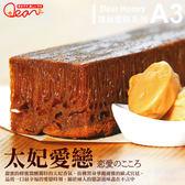 品屋.甜點小舖 - A3太妃蜂巢蛋糕(2條入/盒,共2盒)﹍愛食網