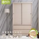 美化木心板 4*6尺 二抽屜+推門衣櫃/拉門(不含內鏡 可加購) 【YUDA】