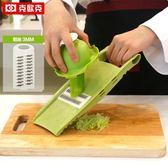 廚房多功能切菜器家用切絲器切片器