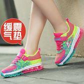 運動鞋 童鞋女童運動鞋春季透氣學生旅游鞋波鞋女孩氣墊鞋中大童跑步鞋 BBJH