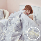 床包被套組 / 雙人加大【漫花語調】含兩件枕套 60支天絲 戀家小舖台灣製AAU312