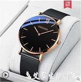 手錶男超薄男士手錶新款蟲洞概念高中生手錶男初中學生潮流機械 交換禮物