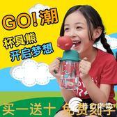 韓國杯具熊兒童水杯吸管杯寶寶學飲杯幼兒園防漏防摔兩用水壺夏季-奇幻樂園