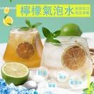 天然檸檬原片 40g/包 檸檬水 檸檬片 檸檬