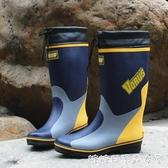 雨鞋-雨鞋男款橡膠防水透氣防滑成人高筒雨靴時尚秋冬加棉加絨保暖水鞋  YYP 糖糖日系