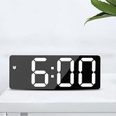 新款創意鏡面鐘多功能LED靜音學生數字床頭臥室鬧鐘電池插電時鐘 「ATF艾瑞斯」