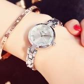 手錶女學生簡約小巧氣質細帶女生小表盤女士防水精致手鏈表