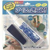 日本 COGIT 襪底防滑膠套裝。日貨 (JP90016)