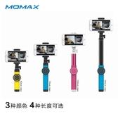 Momax蘋果iPhone8P超長自拍桿華為7手機加長XS自牌幹神器藍牙遙控 朵拉朵
