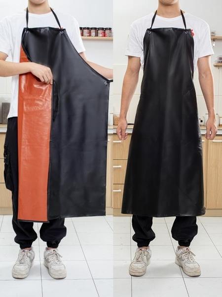 圍裙 防水圍裙水產專用男女款賣海鮮廚房洗碗耐酸堿皮圍裙防水防油軟皮  美物 99免運