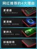 變聲器 T6唱歌聲卡手機專用直播設備全套 台式電腦通用裝備變聲器抖音戶外專業游戲主播 宜品