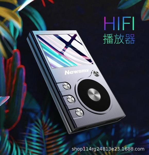 【新北現貨】紐曼G6 HIFI發燒級無損音樂MP3播放器母帶級DSD硬解CUE分曲128G3