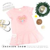 純棉愛心珍珠立體花圈刺繡連身裙洋裝可愛清新女童短袖