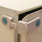 ✭米菈生活館✭【N76】櫃門抽屜安全鎖(兩入) 兒童 防護 冰箱 櫥櫃 鎖扣 防夾 掉落 保護 直角 黏貼