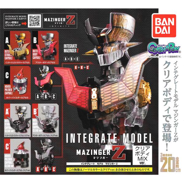 全套6款【日本正版】INTEGRATE MODEL 魔神Z 透明異色版 扭蛋 轉蛋 環保扭蛋 造型轉蛋 - 718178