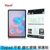 【妃航】Dapad 三星 Tab S6 Lite 10.4吋 P610/P615 9H/鋼化/玻璃 保護膜/保護貼