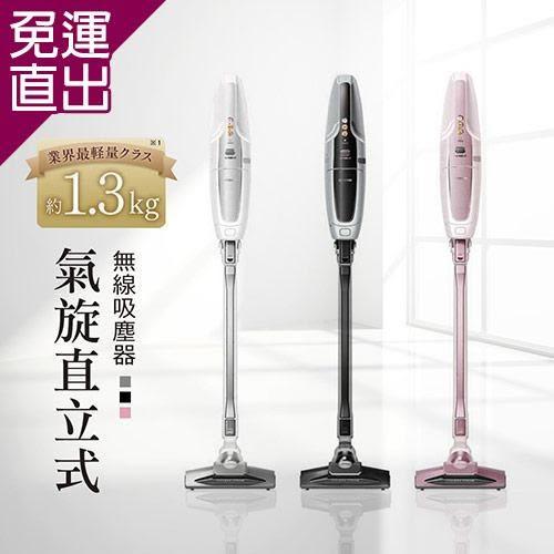 日本IRIS 氣旋直立式無線吸塵器 IC-SLDC1-W銀白【免運直出】
