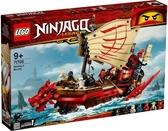 【LEGO樂高】NINJAGO 忍者終極使命號  #71705