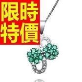 祖母綠寶石 項鍊+墜子925純銀精緻簡單-0.1克拉生日聖誕節交換禮物飾品53be9[巴黎精品]